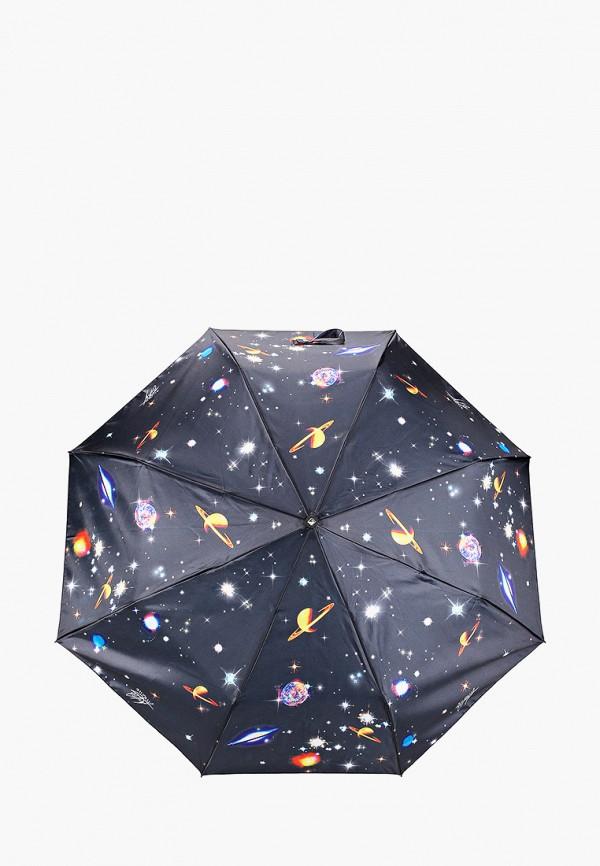 Зонт складной Flioraj Flioraj FL976DWGIXS4 цена и фото