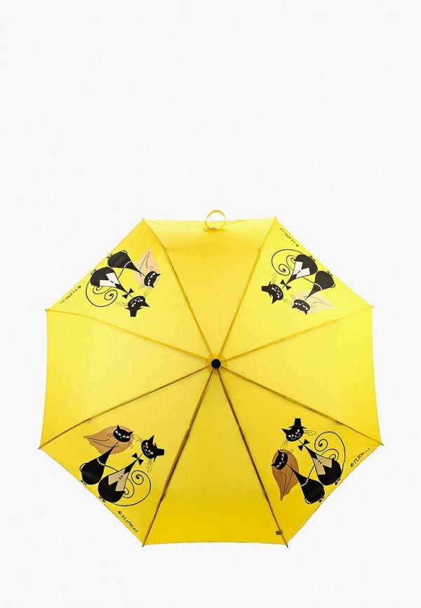 Купить Зонт складной Flioraj, FL976DWSMJ45, желтый, Осень-зима 2018/2019