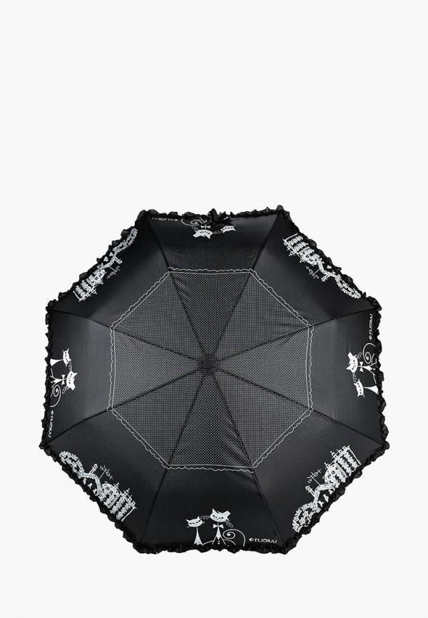 Зонт складной Flioraj Flioraj FL976DWSMJ53 зонт flioraj цвет черный