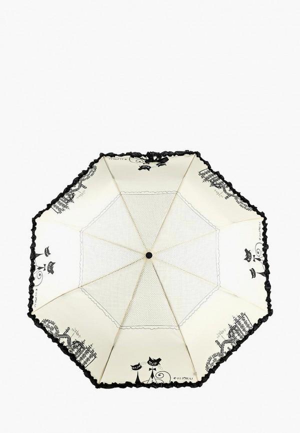 Зонт складной Flioraj Flioraj FL976DWSMJ54 складной зонт автомат по картине моне кувшинки galleria