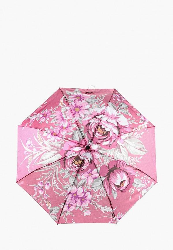 Купить Зонт складной Flioraj, FL976DWVQU29, розовый, Осень-зима 2018/2019