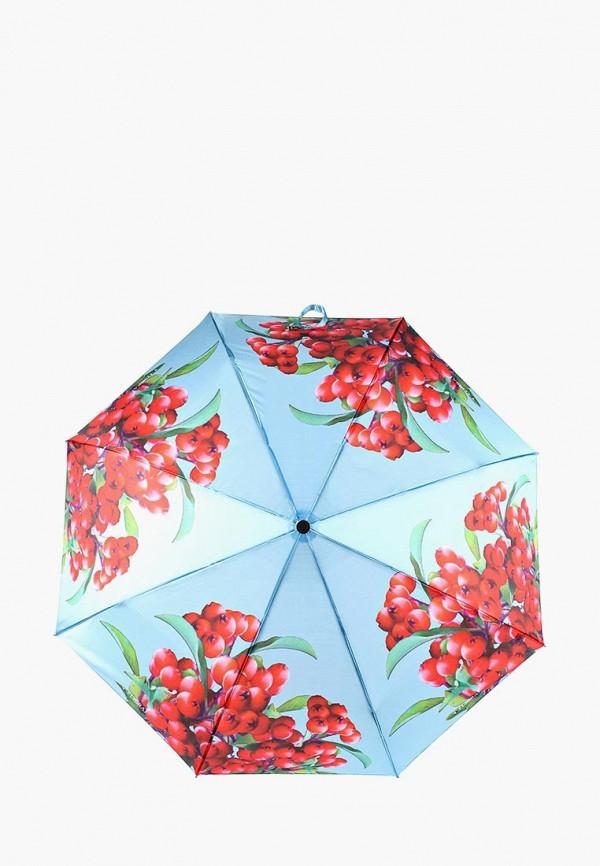 Зонт складной Flioraj Flioraj FL976DWVQU31 складной зонт автомат по картине моне кувшинки galleria