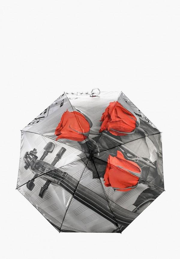 Купить Зонт складной Flioraj, FL976DWXPM26, серый, Осень-зима 2018/2019