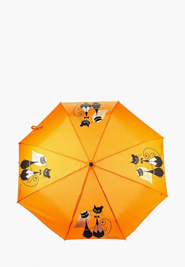 женский зонт flioraj, оранжевый