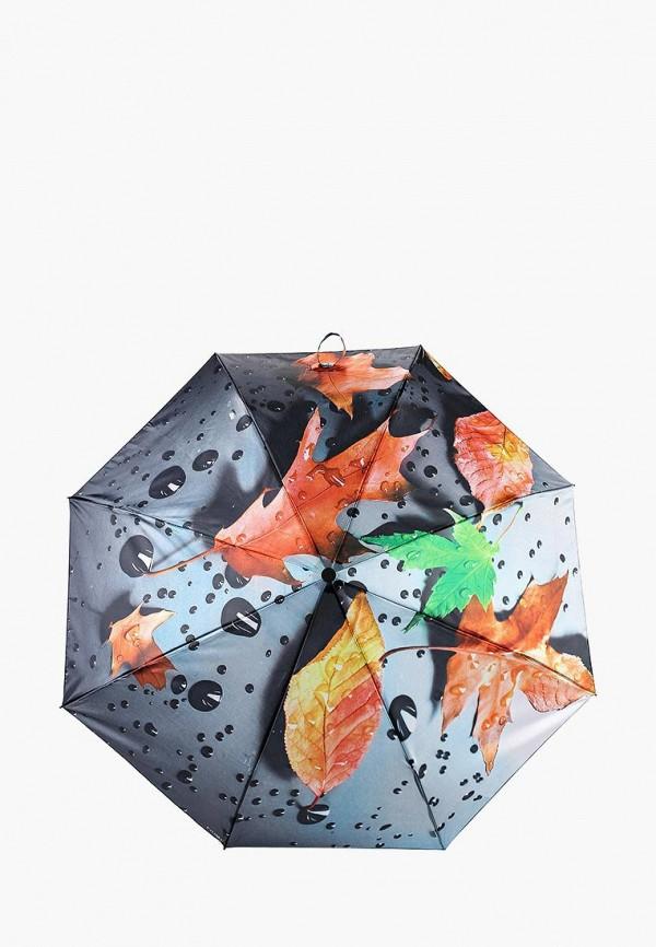 Купить Зонт складной Flioraj, FL976DWXPM34, разноцветный, Осень-зима 2018/2019