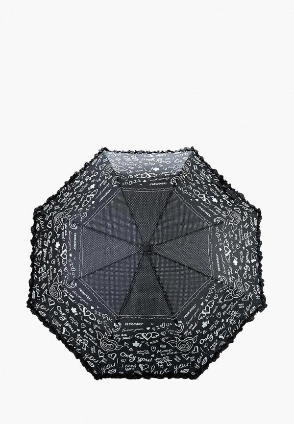 Купить Зонт складной Flioraj, fl976dwxpm39, черный, Весна-лето 2019