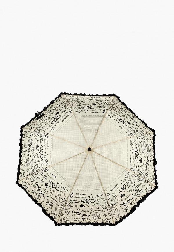 Зонт складной Flioraj Flioraj FL976DWXPM40 цена