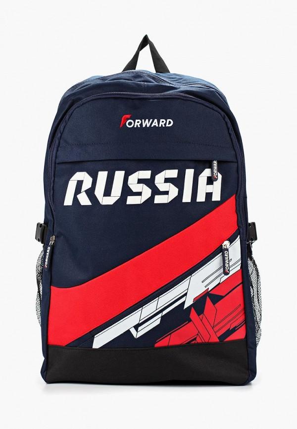 Рюкзак Forward