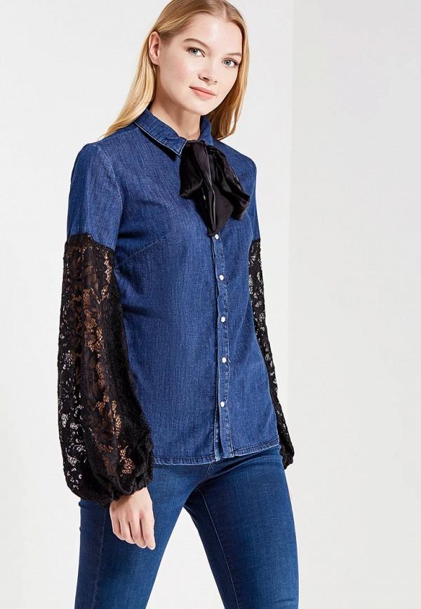 женская рубашка с длинным рукавом fornarina, синяя