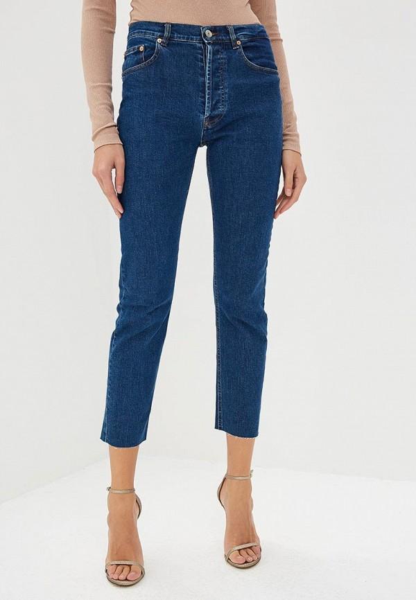 Джинсы Forte Dei Marmi Couture Forte Dei Marmi Couture FO022EWCHUG6 forte couture джинсы boyslim seven