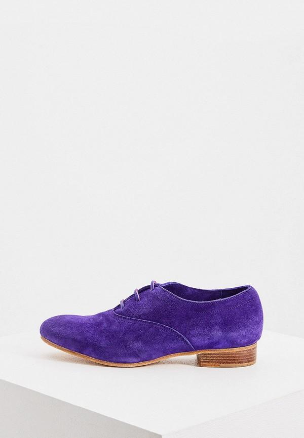 женские ботинки forte forte, фиолетовые