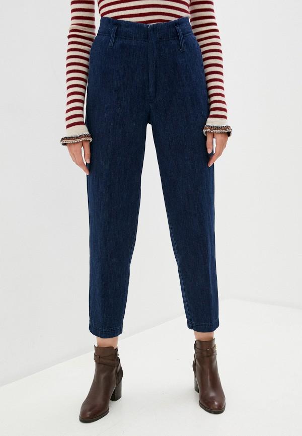 женские джинсы бойфренд forte forte, синие