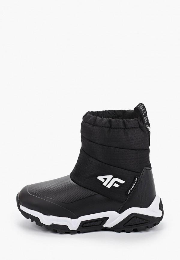 Дутики 4F