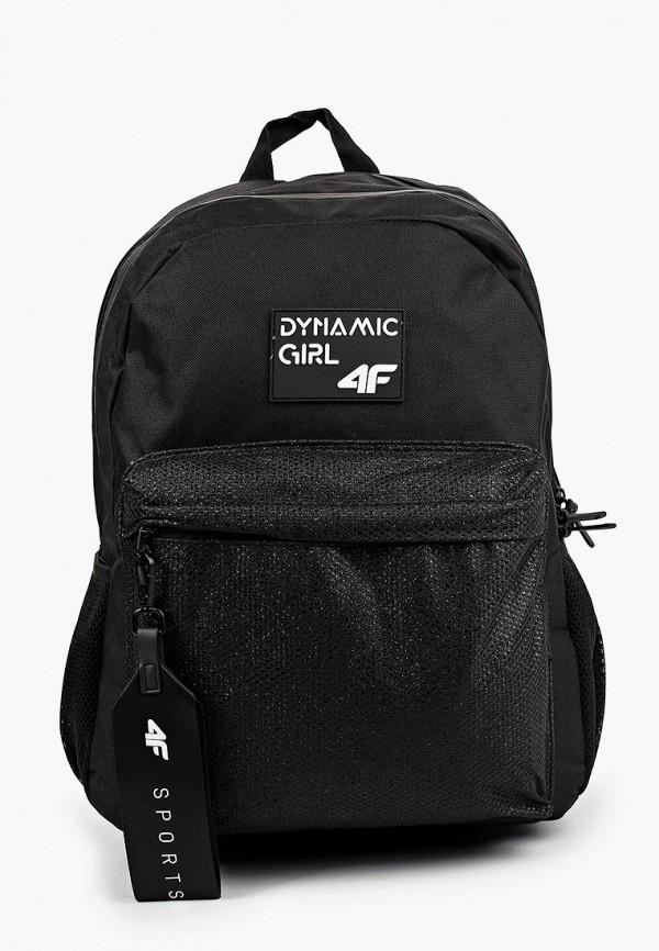 рюкзак 4f для девочки, черный