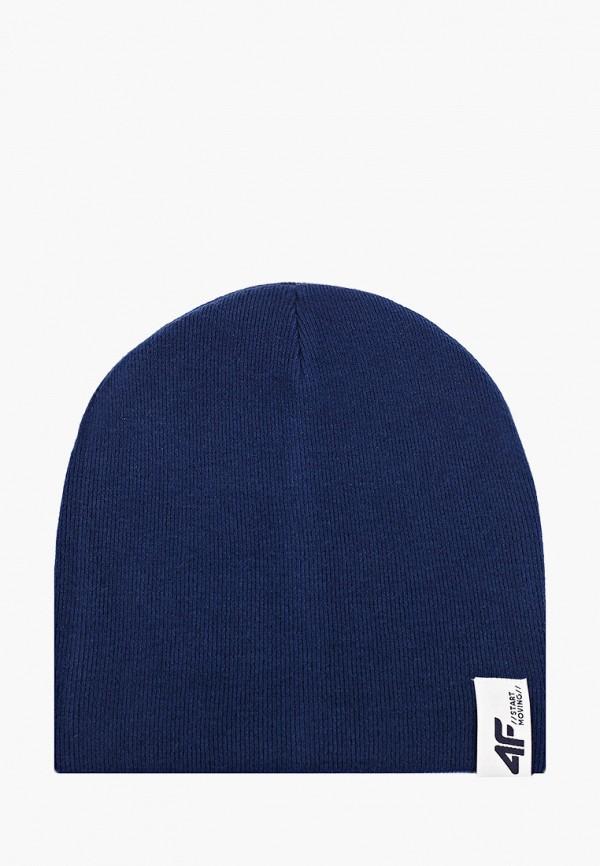 шапка 4f для девочки, синяя