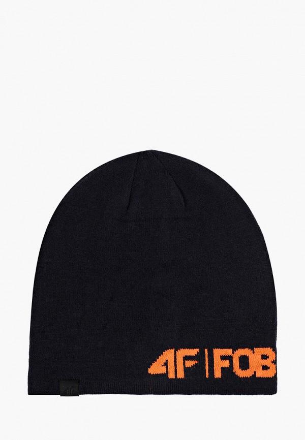 мужская шапка 4f, синяя