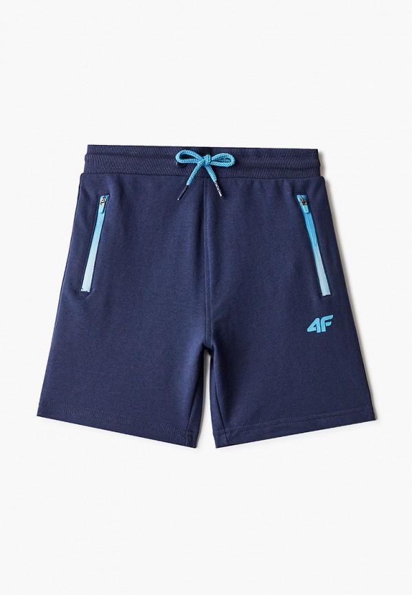 спортивные шорты 4f для мальчика, синие