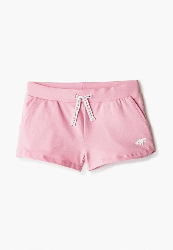 шорты 4f для девочки, розовые