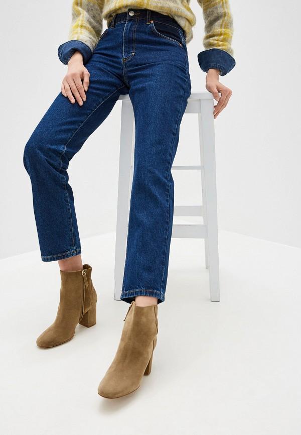 женские прямые джинсы french connection, синие