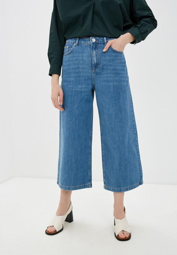 женские джинсы клеш french connection, голубые