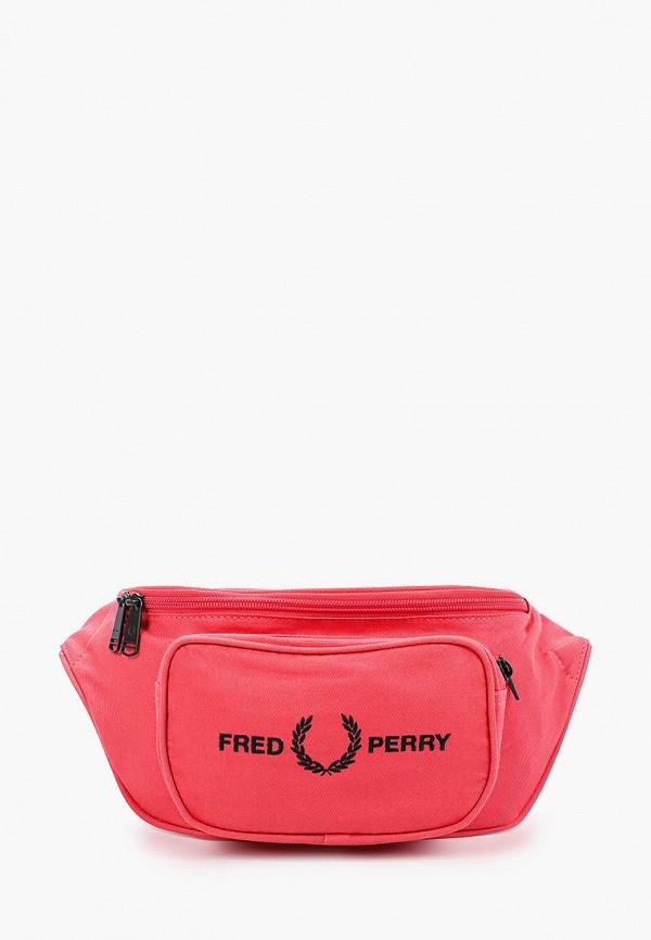 мужская сумка fred perry, розовая