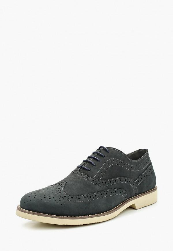 мужские туфли front by ascot, синие