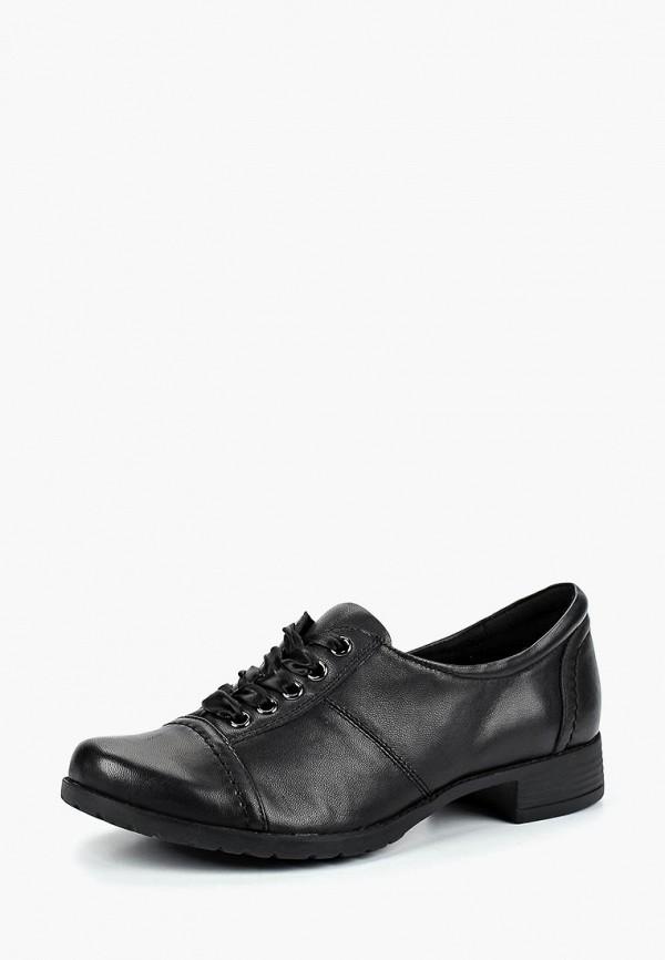 где купить Ботинки Francesco Donni Francesco Donni FR034AWCMWT5 по лучшей цене