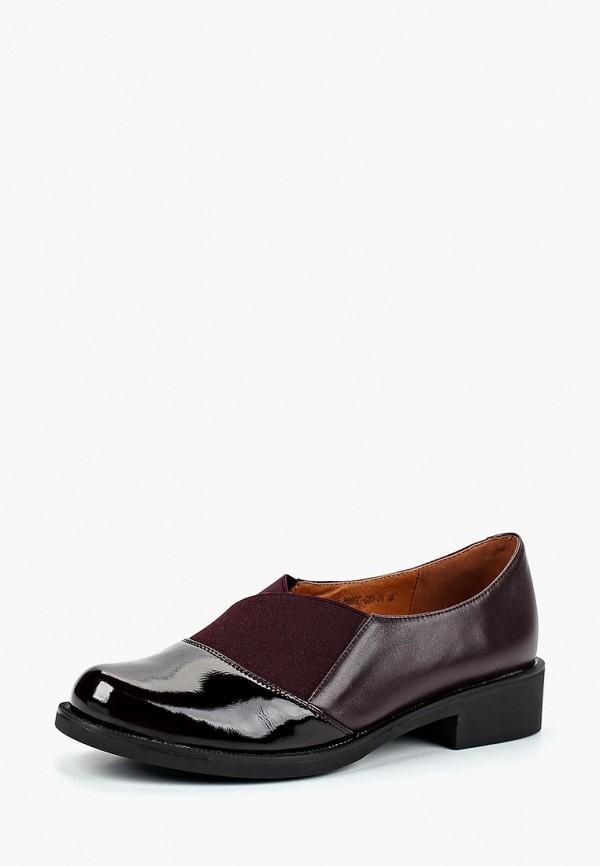 где купить Ботинки Francesco Donni Francesco Donni FR034AWCMWW7 по лучшей цене