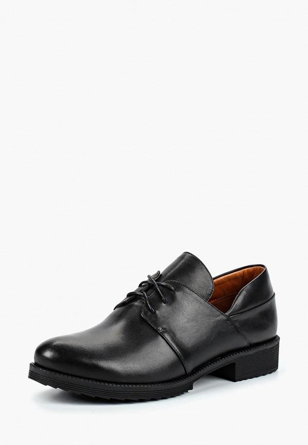 где купить Ботинки Francesco Donni Francesco Donni FR034AWCMWX2 по лучшей цене