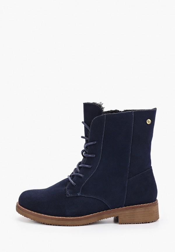 женские ботинки francesco donni, синие