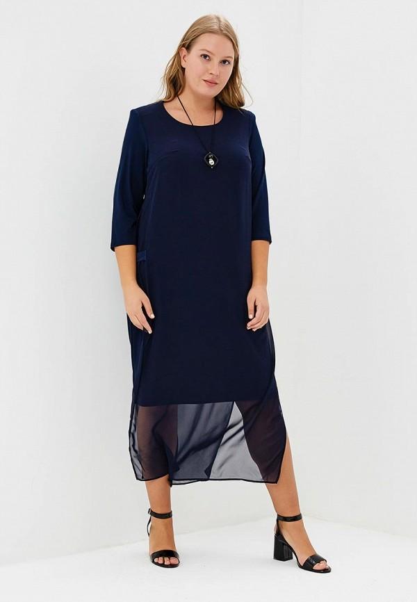 Купить Платье Fresh Cotton, FR043EWBSFN0, синий, Осень-зима 2018/2019