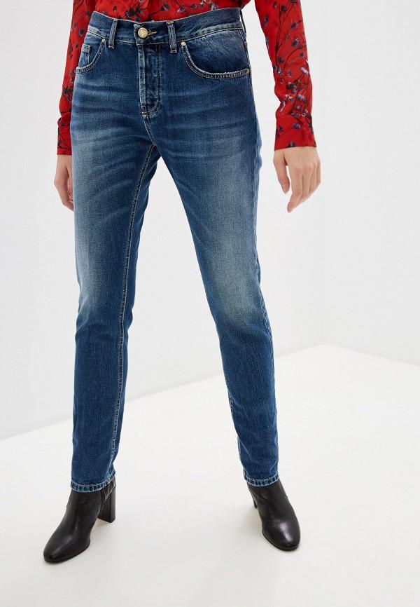 женские джинсы бойфренд frankie morello, синие