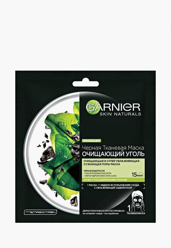 Маска для лица Garnier Garnier GA002LWBEBO9 маска для лица garnier garnier ga002luzje38