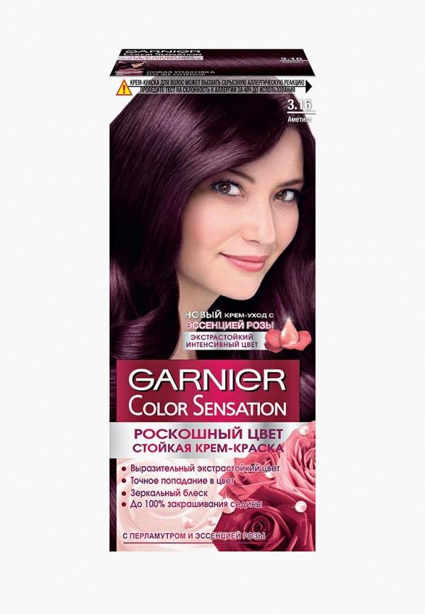 Краска для волос Garnier Garnier GA002LWBNMO2 крем для лица garnier garnier ga002lwivr65