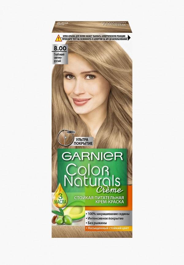 Купить Краска для волос Garnier, стойкая, питательная Color Naturals , оттенок 8.00, глубокий светло-русый, GA002LWCPHG2, бежевый, Осень-зима 2018/2019