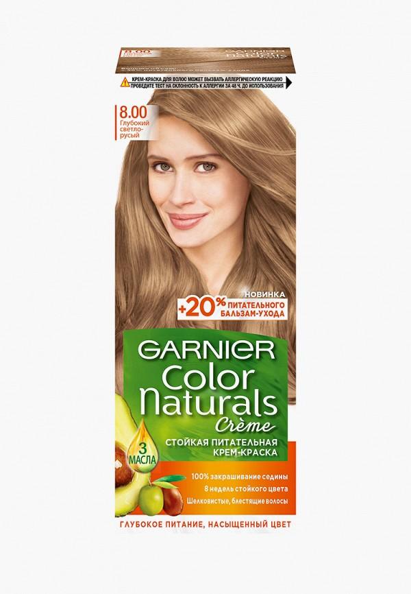 краска для волос garnier, бежевый