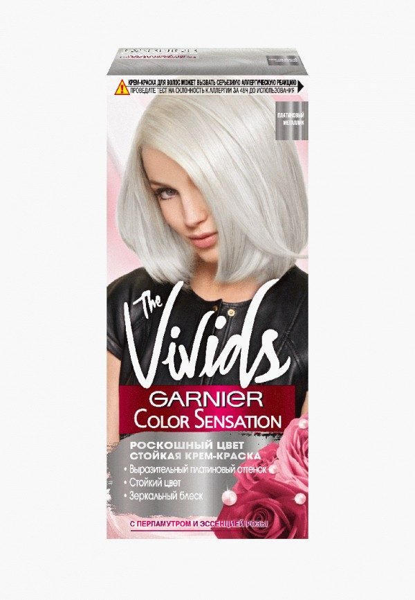 Краска для волос Garnier Garnier GA002LWDDTL0 крем для лица garnier garnier ga002lwivr65