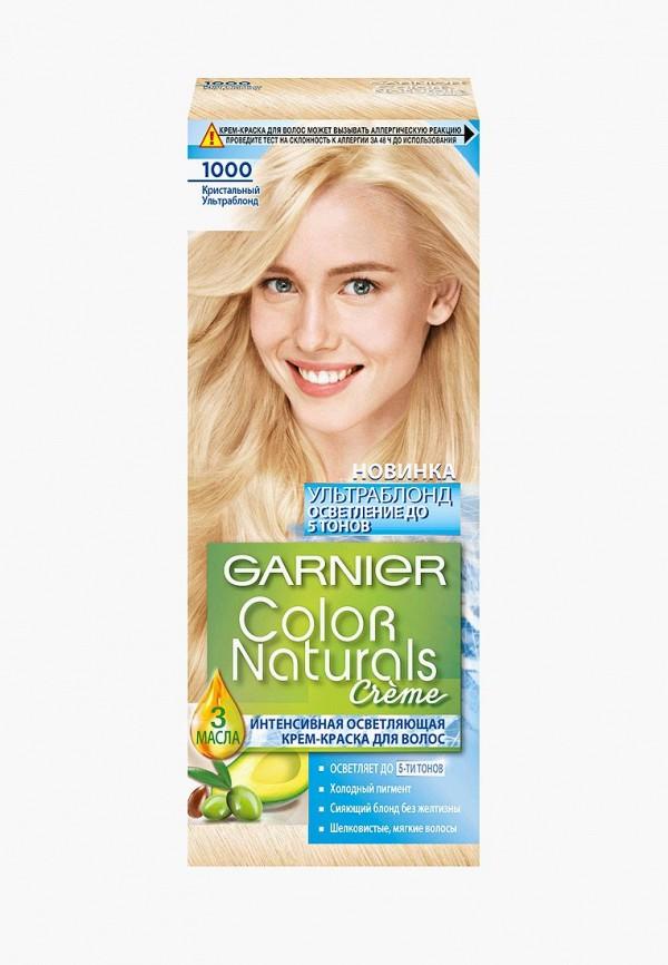 Краска для волос Garnier Garnier GA002LWDKFA0 крем для лица garnier garnier ga002lwivr65