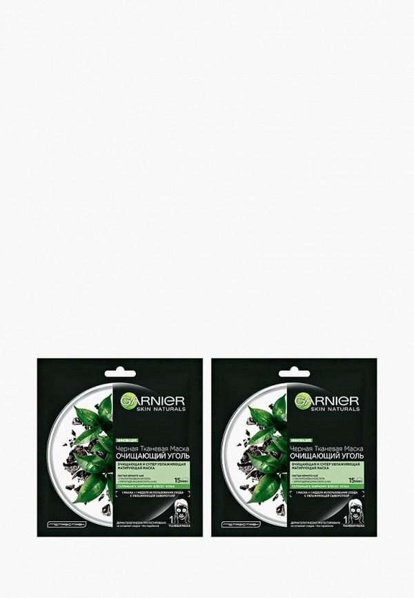Набор масок для лица Garnier Garnier GA002LWDTFW6 подарочный набор косметических масок для лица фруктовая серия vilenta