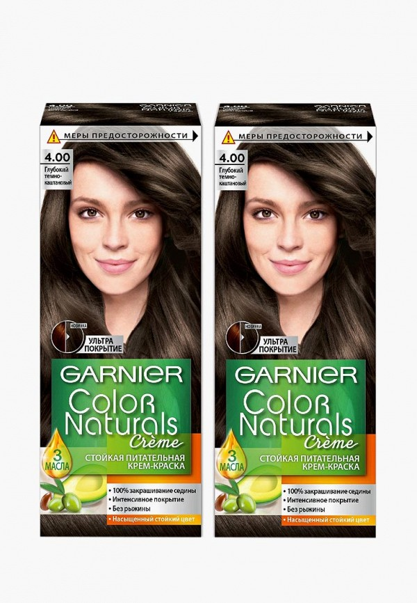 Краска для волос Garnier Garnier GA002LWDTFX8 маска для лица garnier garnier ga002luzje38