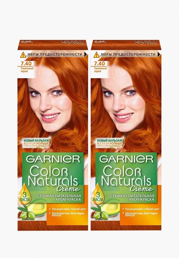 Краска для волос Garnier Garnier GA002LWDTFY0