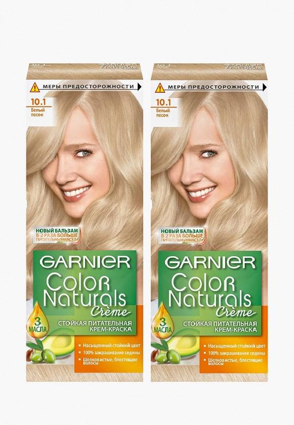 Краска для волос Garnier Garnier GA002LWDTFZ4 крем для лица garnier garnier ga002lwivr65