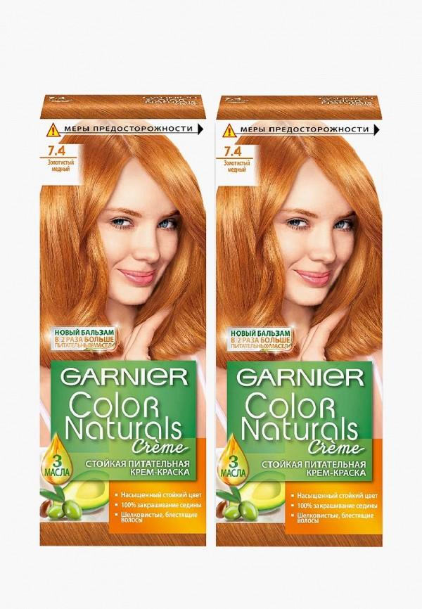 Краска для волос Garnier Garnier GA002LWDTFZ5 компьютерное кресло woodville danser коричневое бежевое