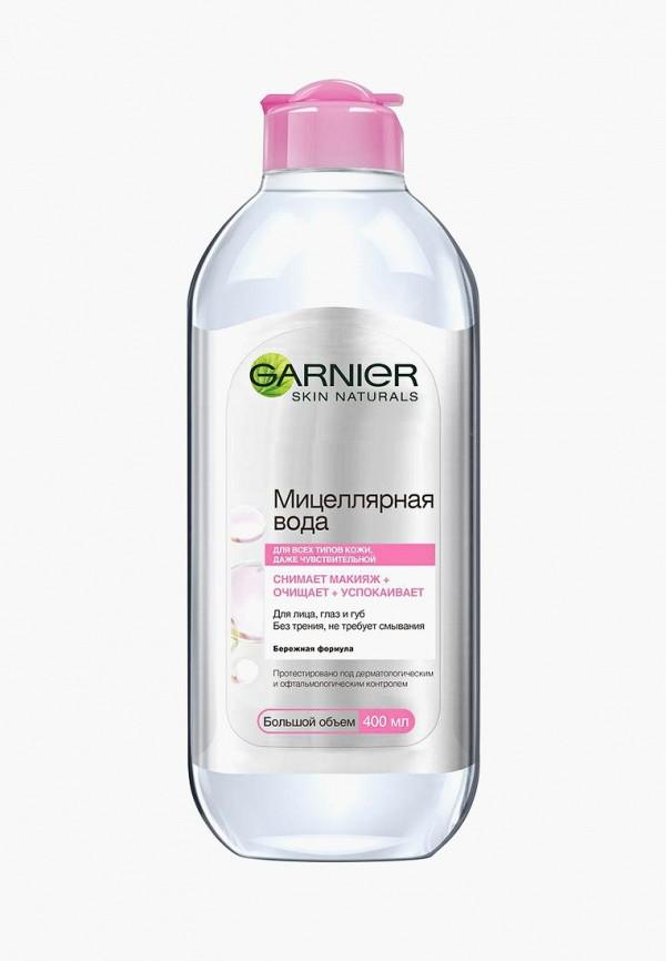 Мицеллярная вода Garnier Garnier GA002LWFJW82 garnier мицеллярная вода с маслами 400мл