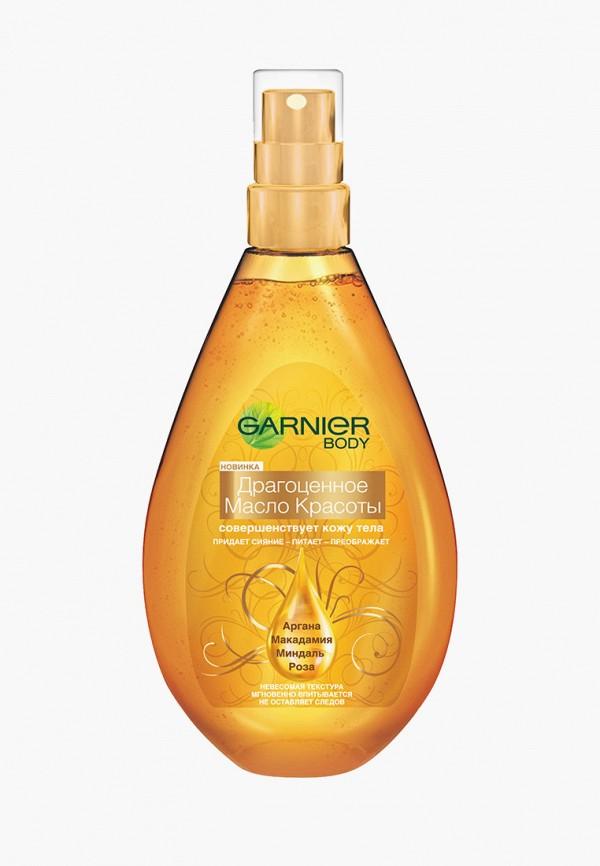 Масло для тела Garnier Garnier GA002LWFJX16 крем для лица garnier garnier ga002lwivr65