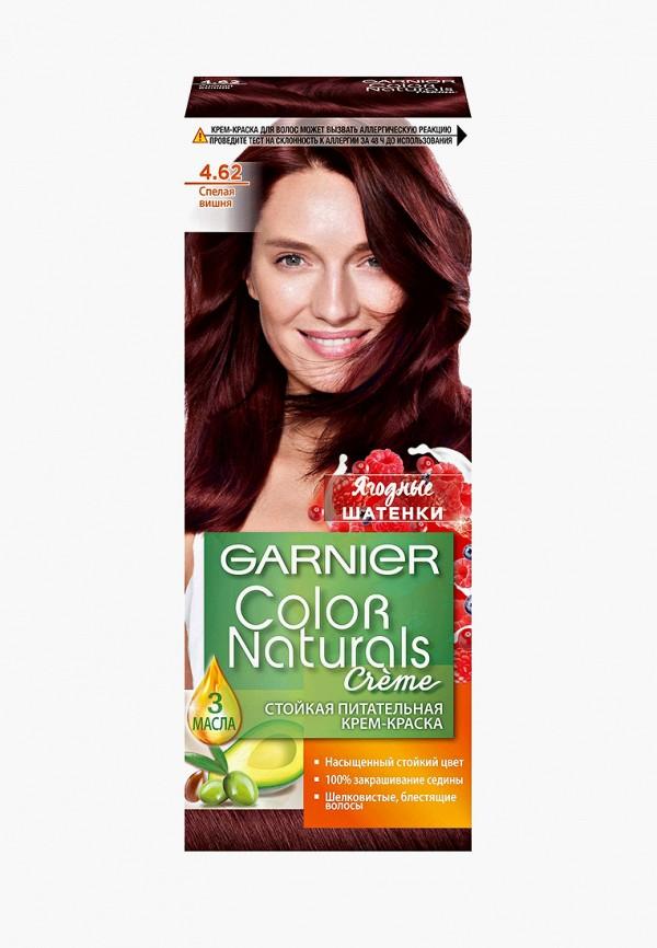 Краска для волос Garnier Garnier GA002LWFPIW2 крем для лица garnier garnier ga002lwivr65