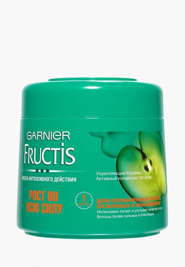 Маска для волос Garnier Garnier GA002LWGYE36 маска для волос garnier garnier ga002lwbnmo5