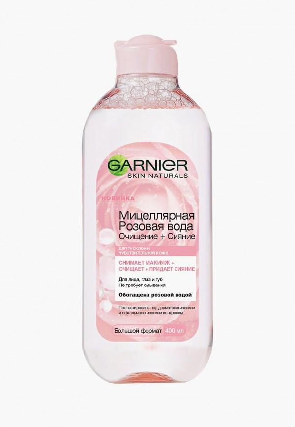 Мицеллярная вода Garnier Garnier GA002LWINIG7 вода petroglyph 375 мл