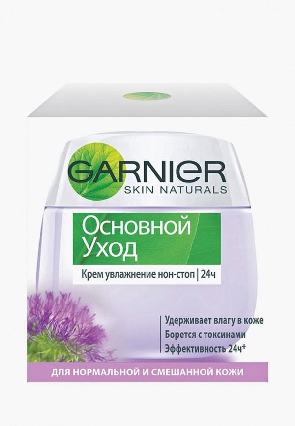 Крем для лица Garnier Garnier GA002LWIVR50 недорого