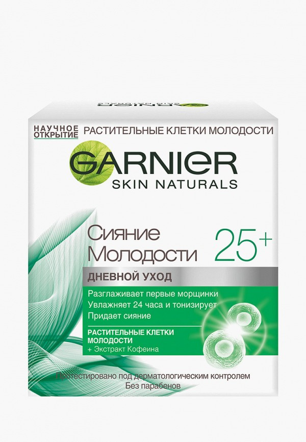 Крем для лица Garnier Garnier GA002LWIVR57 цена 2017